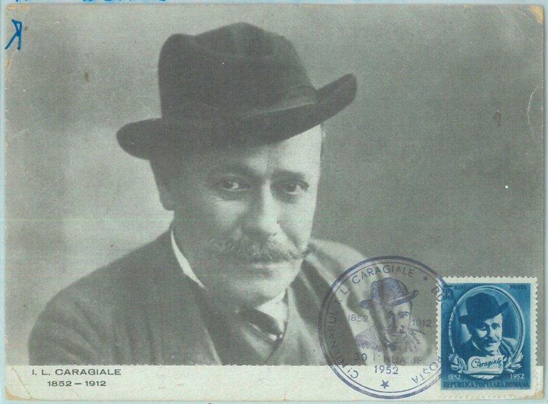 83696 - ROMANIA - Postal History - MAXIMUM CARD 1952  LITTERATURE writter