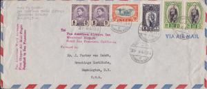 Thailand 1947 First Clipper Air Mail Pan-American Flight Bangkok-San Francisco