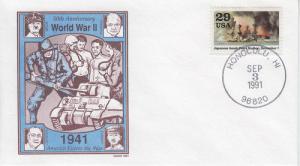 1991 World War II Pearl Harbor (Scott 2559i) Gamm UO FDC