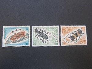 Laos 1974 Sc 253-5 UN set MNH