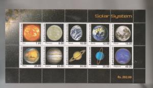 O) 2014 SRI LANKA,SOLAR SYSTEM -ASTRONOMY -PLANETS, BLOCK MNH