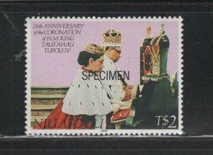 Tonga - Niuafo'ou #151 (1992 Kings Coronation $2 value) VFMNH SPECIMEN CV $4.00