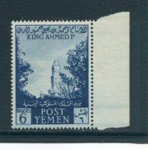 Yemen 84  MNH