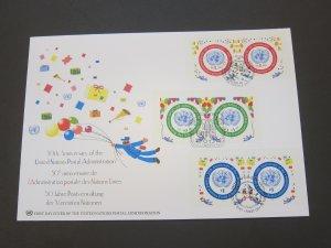 United Nations (NY,Vienna,Geneva) 2001 Sc 296,379,811 FDC