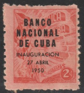 1950 Cuba Stamps Sc 448 National Bank Opening  Overprinted NEW