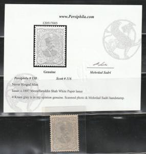 Persian stamp, Scott# 116, Mint hiinged, Orignal gum, Quality, #blue box