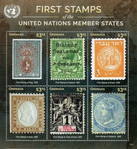 Grenada 2015 MNH First Stamps UN United Nations Member States 6v M/S VI