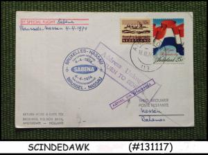 NETHERLAND - 1974 SABENA FLIGHT BRUSSEL to NASSAU - SPECIAL CARD WITH CANCL.