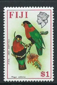 Fiji   QEII SG 449  MUH