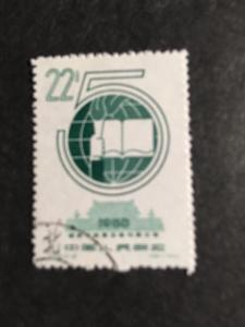 P.R.of China #371 VF Used Cat. $7.50 1958 Int'l Union of Students