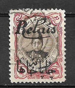 COLLECTION LOT OF #539 IRAN # 520 1911 CV=$150