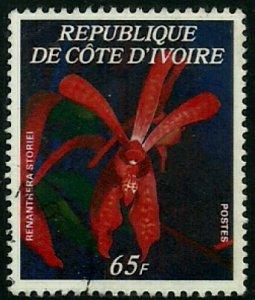 Ivory Coast #447D Used Stamp - Flowers (c)