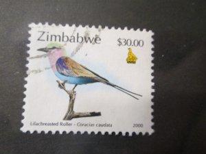 Zimbabwe #851 used  2019 SCV = $1.25