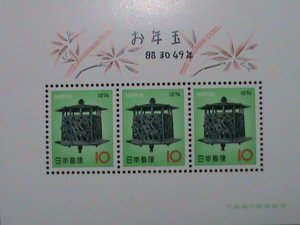 JAPAN STAMP :1973 SC#1155a NEW YEAR LOTTERY MNH S/S SHEET. RARE; HARD TO FIND.