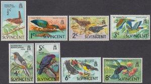 St. Vincent 279-286 MNH Short Set CV $3.30
