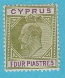 Zypern 54 Postfrisch Leicht mit Scharnier Og Kein Fehler Sehr Fein