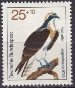 Germany #B496 MNH  (SU7716)