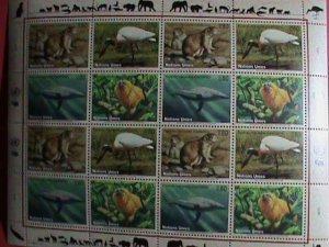 UNITED NATION STAMP: 1994 SC#267a ENDANGER ANIMALS FULL SHEET MNH GENEVA,