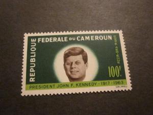 Cameroon #C52 Mint Never Hinged - WDWPhilatelic Q 2