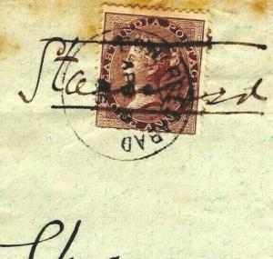 India KHYBER Military Cover 1886 BURMA MAIL Edwardesabad Pakistan {samwells}AH64