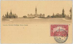 30218  MAXIMUM CARD - POSTAL STATIONARY, CANADA: Rare! Ottawa, ARCHITECTURE 1933