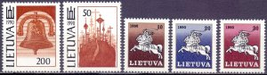 Lithuania. 1992. 465-69. National symbols. MNH.