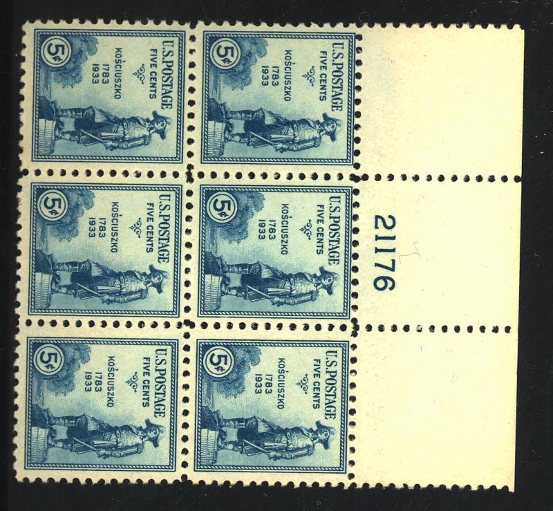 734 MINT Plate Block F-VF OG NH Cat$28