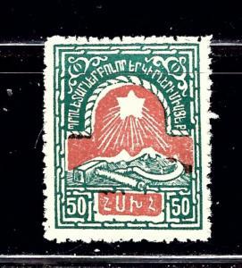 Armenia 300 MNH 1922 issue
