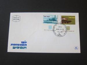 Israel 1969 Sc 381-2 FDC