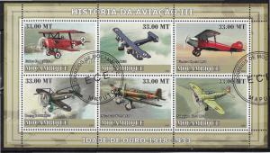 MOZAMBIQUE SHEET USED AVIATION AIRCRAFT AIRPLANES TRANSPORT