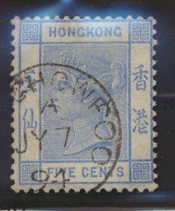 Hong Kong Stamp Scott #40, Used