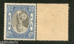 India Jaipur State 6As King Man Singh Postage Stamp SG 65 / Sc 42 Cat £13 MNH
