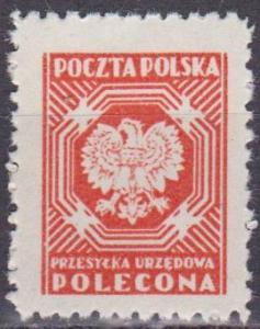 Poland #O28 MNH F-VF (ST1399)