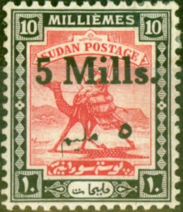 Sudan 1940 5m on 10m Carmine & Black SG78a Malmime Error Fine Mtd Mint (3)