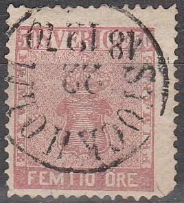 Sweden #12 Fine Used  CV $110.00  (D1839)