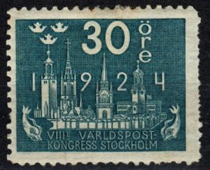 Sweden #202  F-VF Unused CV $15.00  (X5678)