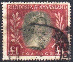 Rhodesia and Nyasaland Scott 155 Used.