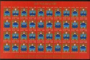 Denmark. Southslesvig Christmas Sheet 1988 Mnh. Unfolded.
