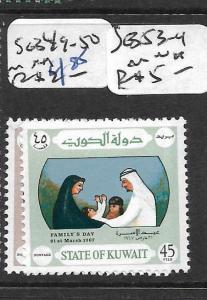 KUWAIT (P0403BB)  MOTHERS  DAY SG 353-4     MNH