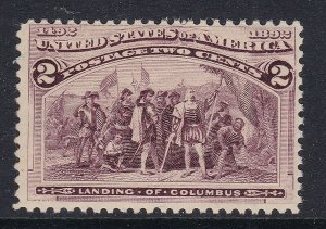 USA ^^^^^1892 sc# 231  MNH COLOMBIAN $$@ ta913us
