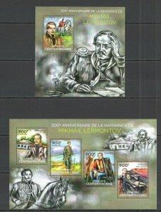 CA473 2014 CENTRAL AFRICA ART GREAT POETS MIKHAIL LERMONTOV H KB+BL MNH