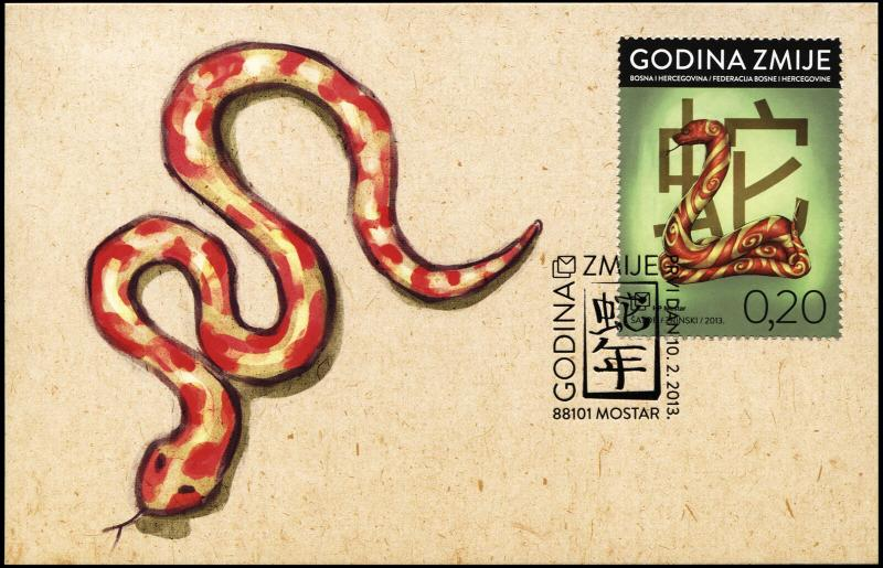Bosnia and Herzegovina. 2013. The Year of the Snake (Mint) Maximum Card