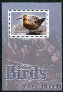 Dominica Sc 2532 Birds Red Knot MNH CV $4.00