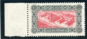 Zanzibar 1952 QEII 10s carmine-red & black superb MNH. SG 352. Sc 243.