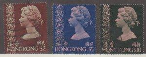 Hong Kong Scott #285-286-287 Stamp - Used Set