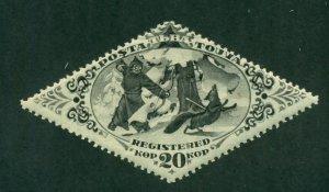 Tannu Tuva 1934 #52 MH SCV (2020) = $4.75
