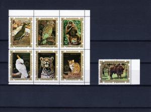 Equatorial Guinea 1976 Fauna/American Bicentenary (7) Mi# 844-50 MNH PERF.