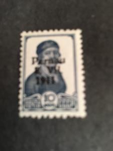 Germany Pernau (Occupation of Estonia) Ovpt. on Russia 10K Michel 6 Mint F-NH