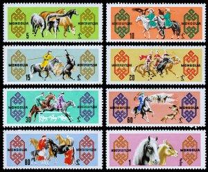 Mongolia MNH 376-83 Horses 1965