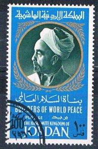 Jordan 534H Used King Abdullah 1967 (MV0081)